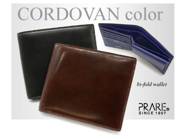 Cordovan Color(コードバンカラー) 二つ折り財布(小銭入れあり) 「プレリー1957」 NP01220 イメージ画像
