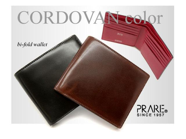 Cordovan Color (コードバンカラー) 二つ折り財布(小銭入れなし)  「プレリー1957」 NP01318 イメージ画像
