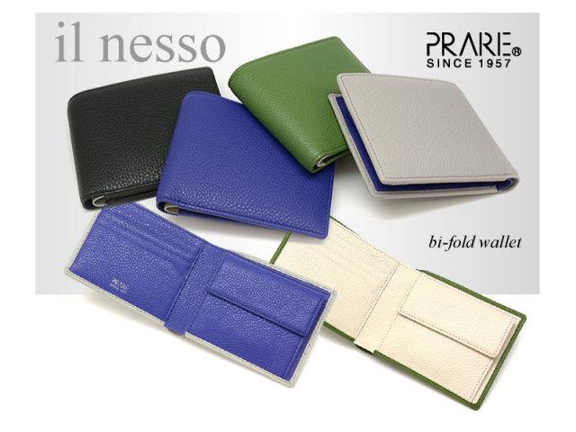 il nesso(イルネッソ) 二つ折り財布(小銭入れあり) 「プレリー1957」 NP02211 イメージ画像