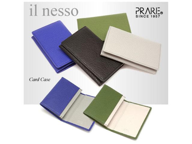 il nesso(イルネッソ) 名刺入れ 「プレリー1957」 NP02465 イメージ画像