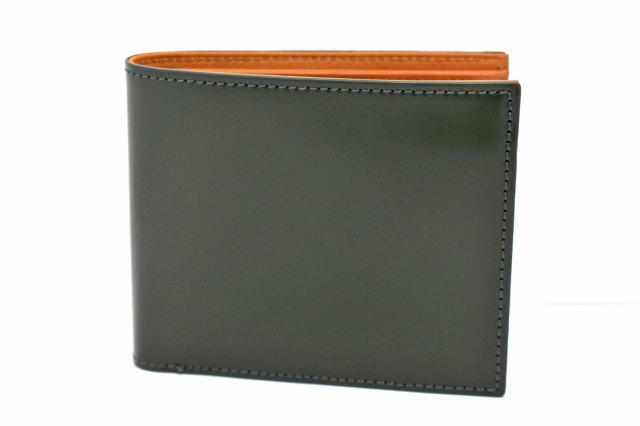 CORDOVAN1957(コードバン1957) 二つ折り財布(小銭入れあり) 「プレリー1957」 NP12223 グリーン 正面