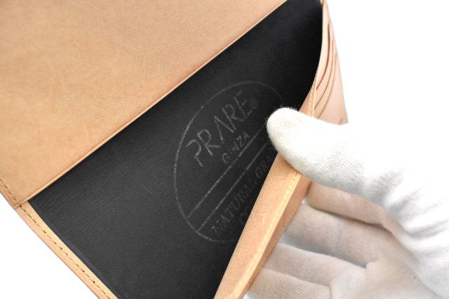 ナチュラルコードバン スマートコンパクト 長財布 「プレリーギンザ」 NP47030 クロ 内作り