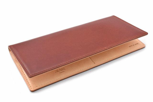 ナチュラルコードバン スマートコンパクト 長財布 「プレリーギンザ」 NP47030 チョコ 正面