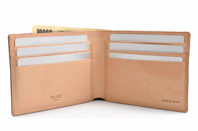 ナチュラルコードバン スマートコンパクト 二つ折り財布(小銭入れなし) 「プレリーギンザ」 NP47222 イメージ画像
