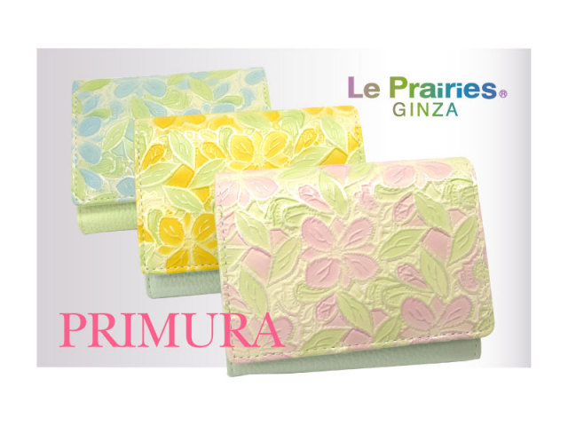 Primura(プリムラ) 二つ折り財布(小銭入れあり) 「ル・プレリー 」 NPL4213 イメージ画像