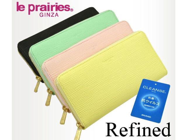 Refined(リファイン)ラウンドファスナー長財布 「ル・プレリーギンザ」 NPL5114 イメージ画像