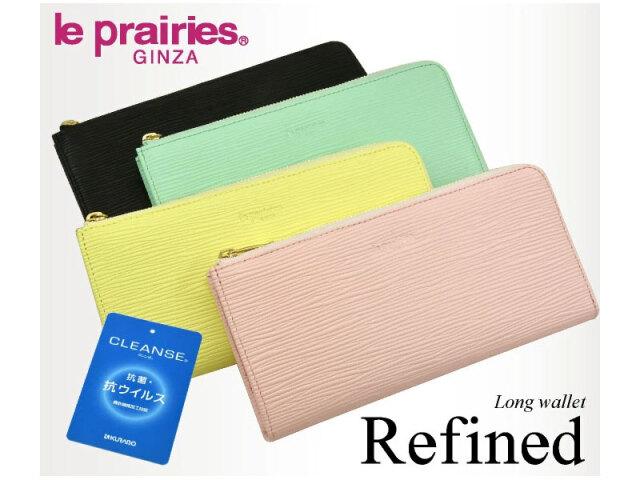 Refined(リファイン)L字ファスナー長財布 「ル・プレリーギンザ」 NPL5211 イメージ画像