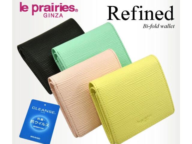 Refined(リファイン)二つ折り財布 (小銭入あり)「ル・プレリーギンザ」 NPL5410 イメージ画像