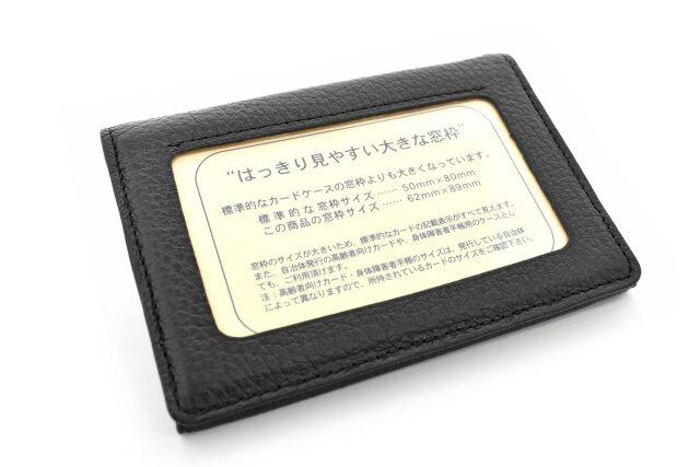 Commodity(コモディティ) カードケース(大)「 「ル・プレリーギンザ」 NPS5455 クロ 正面
