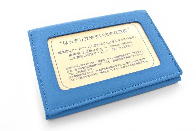Commodity(コモディティ) カードケース(大)「 「ル・プレリーギンザ」 NPS5455 ブルー 正面