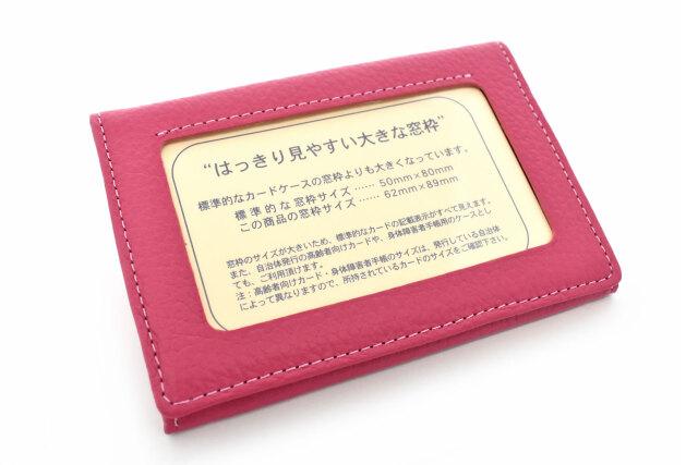 Commodity(コモディティ) カードケース(大)「 「ル・プレリーギンザ」 NPS5455 ピンク 正面