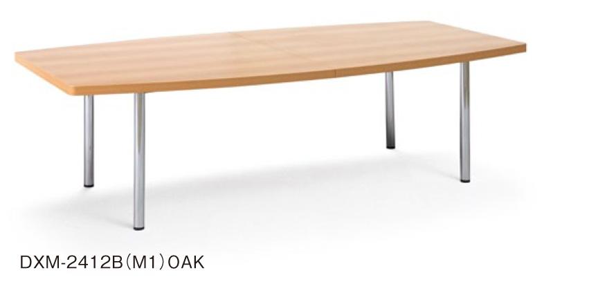 アイコ ミーティングテーブル(ボート形) DXM-2412B(M1) 幅2400mm×奥行1200mm×高さ700mm
