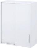 内田洋行 ハイパーストレージ スタンダードタイプ スチール引違い書庫 HS SH-12U(B) 4段 上置き用 W900×D400×H1200