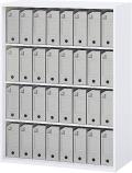 内田洋行 ハイパーストレージ スタンダードタイプ オープン書庫 HS O-12(B) 4段 上下共通用 W900×D400×H1200
