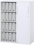 内田洋行 ハイパーストレージ スタンダードタイプ スチール3枚引き違い書庫 HS STH-12D(B) 4段 下置き用 W900×D400×H1200