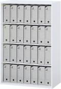 内田洋行 ハイパーストレージ スタンダードタイプ オープン書庫 HS800 O-12(B) 4段 上下共通用 W800×D400×H1200