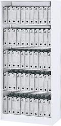 内田洋行 ハイパーストレージ スタンダードタイプ オープン書庫 HS800 O-18(C) 5段 下置き用 W800×D450×H1800