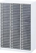 内田洋行 ハイパーストレージ スタンダードタイプ スモークトレーキャビネット A4 浅型タテ84個 HS800 TCA-12/A4(B) W800×D400×H1200