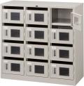 内田洋行 メールボックス 3列4段12人用 鍵無し W900×D380×H880mm