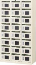 内田洋行 メールボックス 3列8段24人用 鍵なし W900×D380×H1669mm