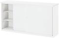 内田洋行 VISIT-standard ハイカウンター HCSH-09 引戸タイプ/SH型 W900×D440×H950mm