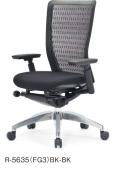 アイコ オフィスチェア R-5635(FG3) 樹脂バック ミドルバック アルミ脚 肘付タイプ