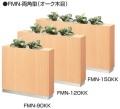 生興 プランターボックス FMN-90KK 樹脂性受け皿付  両角タイプ 幅900×奥222×高800mm