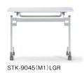 アイコ STK-9060(M1) スタッキングテーブル(塗装脚パネルなしタイプ) 幅900mm×奥行600mm×高さ700mm