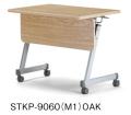 アイコ STKP-9060(M1) スタッキングテーブル(塗装脚パネル付きタイプ) 幅900mm×奥行600mm×高さ700mm