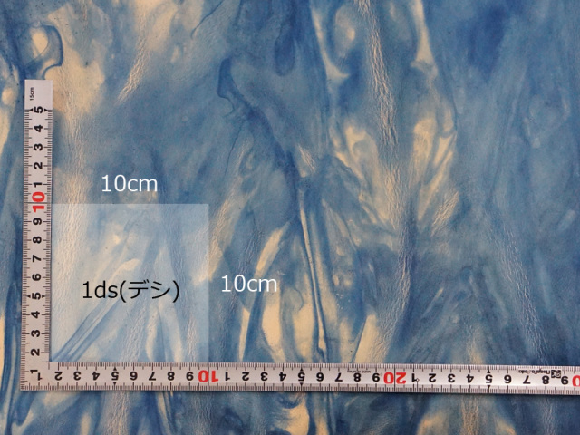 福山レザー革素材薄藍