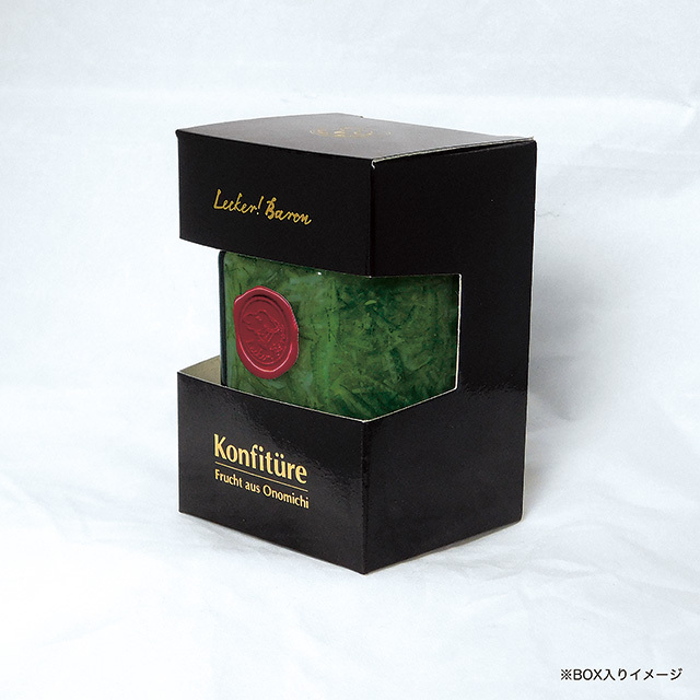 ★季節・数量限定★【尾道産】青レモンジャム