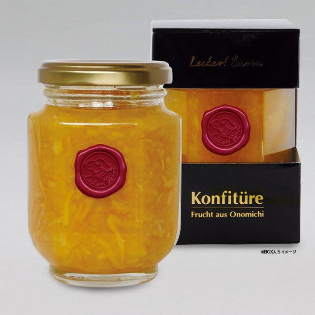 【尾道産】旬のネーブルと完熟レモンのジャム「L0001」