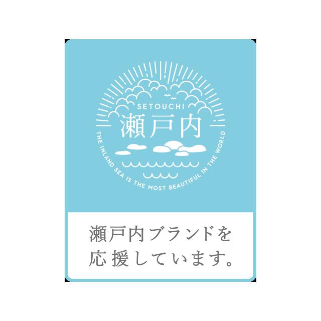 レッカー!バロンの商品が瀬戸内ブランドに認定されました。