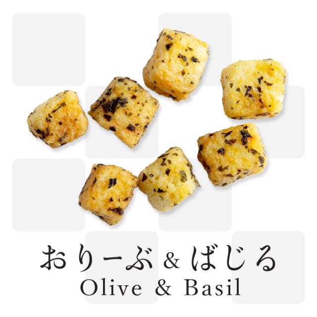 Olive&Basil