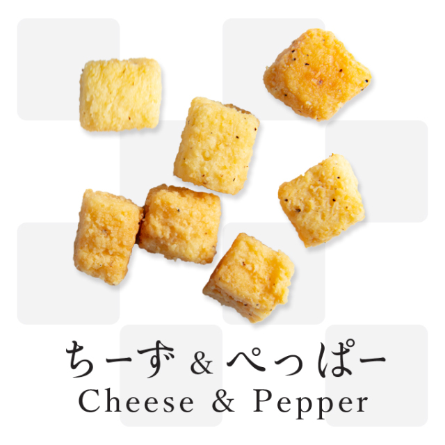 Cheese&Pepper