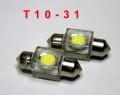 ◎新タイプ、ルームランプ1W白LED球 T10×31交換用 2個セット