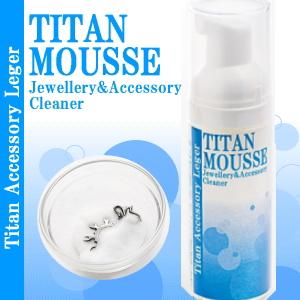 【チタンアクセサリー レジエ】チタンアクセ専用洗浄液/洗浄クリーナー