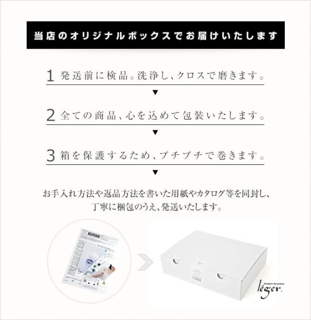 【チタンアクセサリー レジエ】ネクタイチェーン