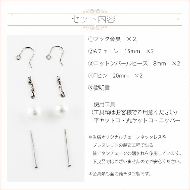 pf-kit02_01