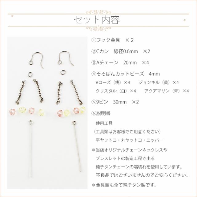 pf-kit03_01