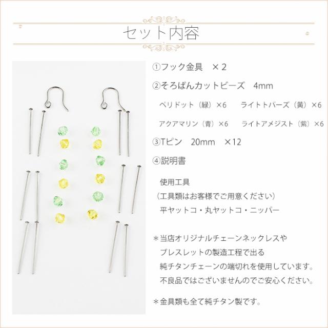 pf-kit04_01