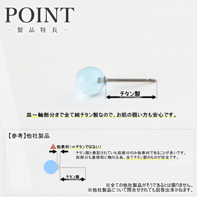pn003_point
