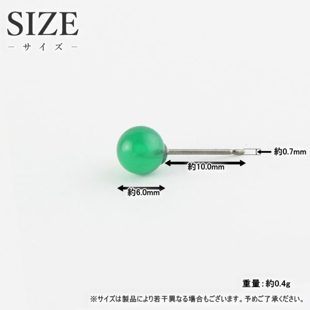 pn004_size