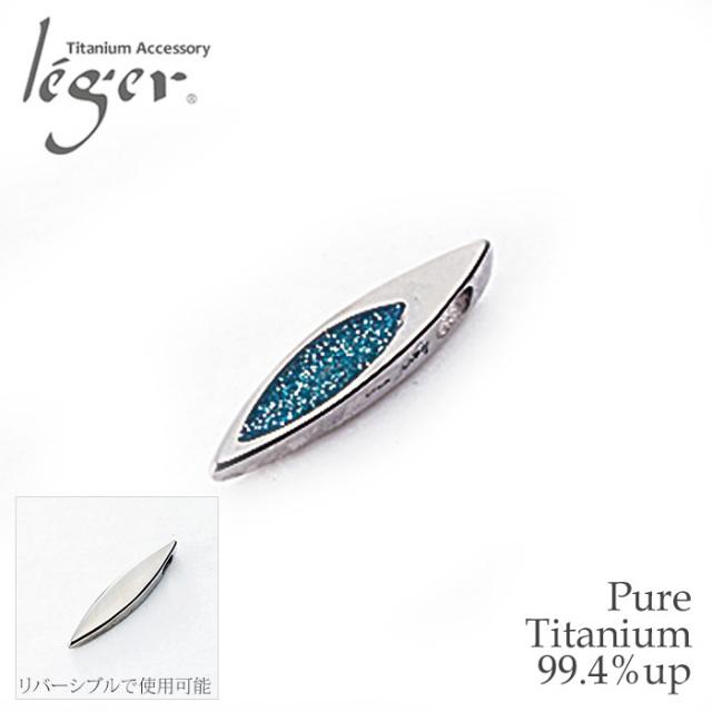 【チタンアクセサリーレジエ】チタン製ペンダントトップ