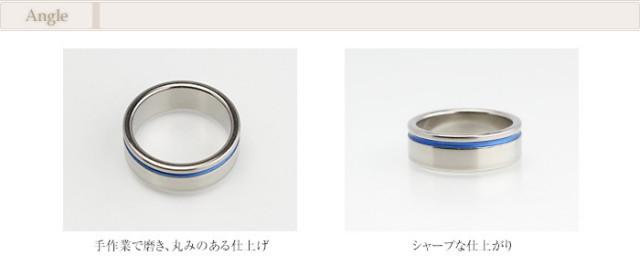 【チタンアクセサリー レジエ】ペアリング