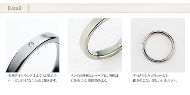 【チタンアクセサリーレジエ】結婚指輪 純チタン99.4%以上 UB12-4