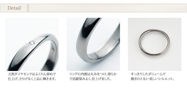 【チタンアクセサリー レジエ】チタンリング
