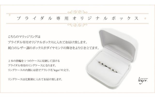【チタンアクセサリーレジエ】結婚指輪 純チタン99.4%以上
