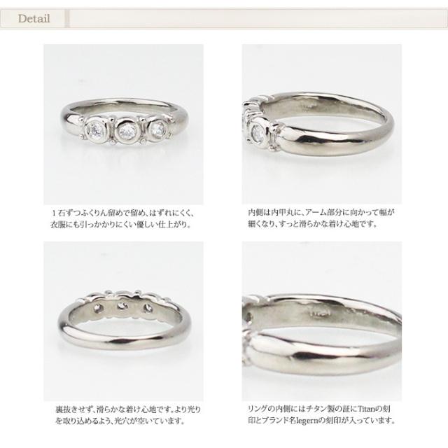 【チタンアクセサリー レジエ】純チタン製リング 詳細