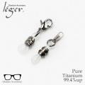 【チタンアクセサリー レジエ】チタン製メガネパーツ